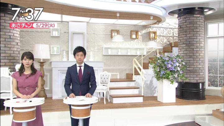 2018年05月29日山本里菜の画像13枚目