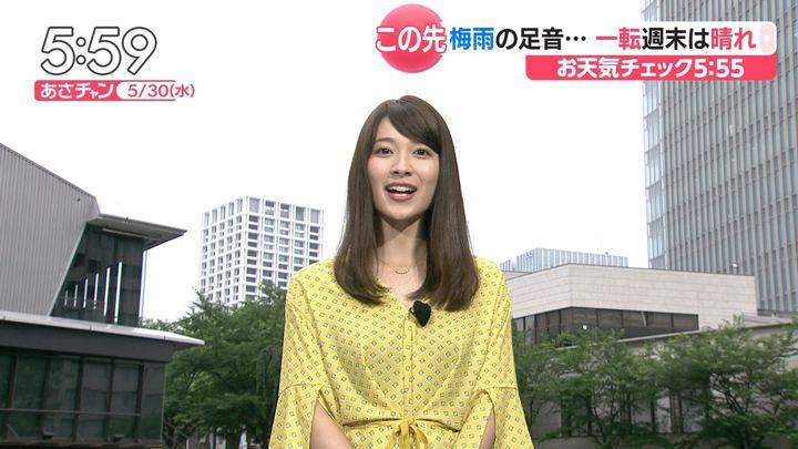 2018年05月30日山本里菜の画像06枚目