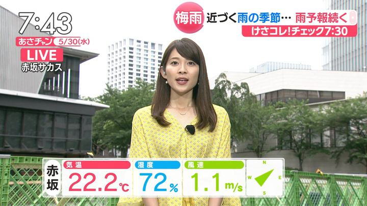 2018年05月30日山本里菜の画像13枚目