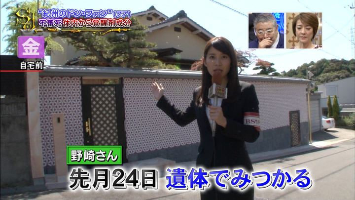 2018年06月03日山本里菜の画像03枚目