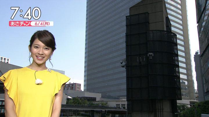 2018年06月04日山本里菜の画像14枚目