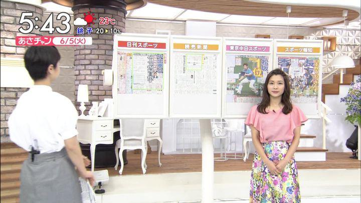 2018年06月05日山本里菜の画像01枚目
