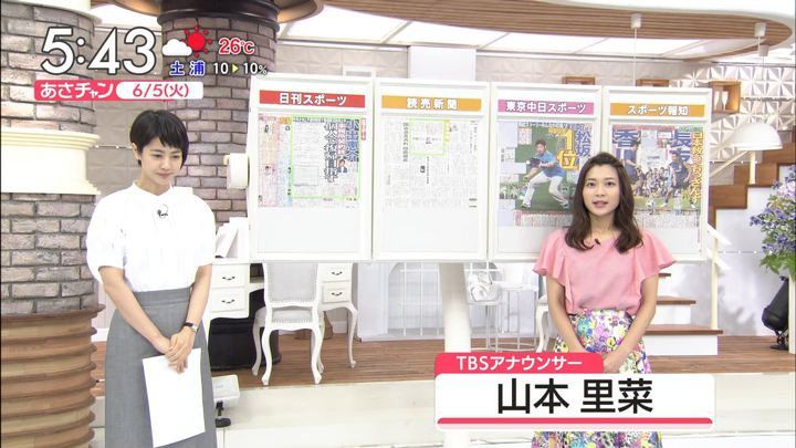 2018年06月05日山本里菜の画像03枚目