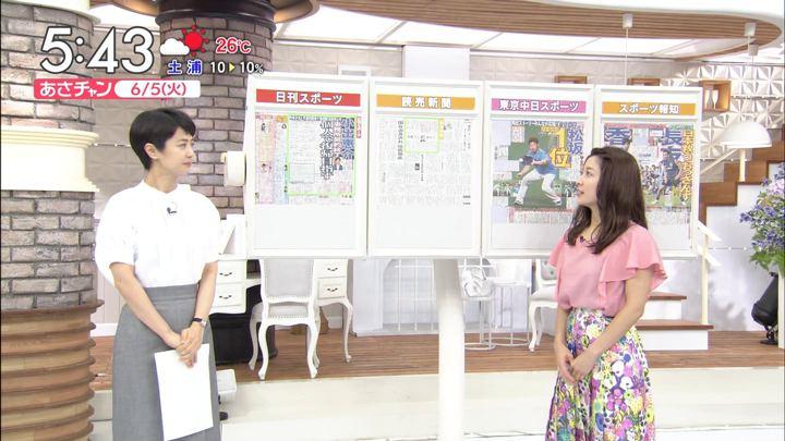 2018年06月05日山本里菜の画像04枚目