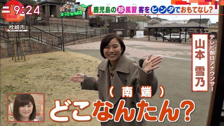 2018年03月30日山本雪乃の画像01枚目