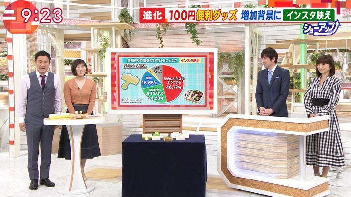 2018年04月17日山本雪乃の画像22枚目