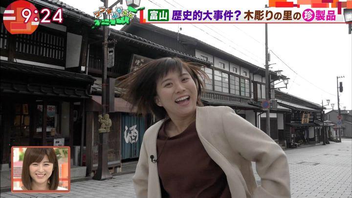 2018年05月04日山本雪乃の画像01枚目