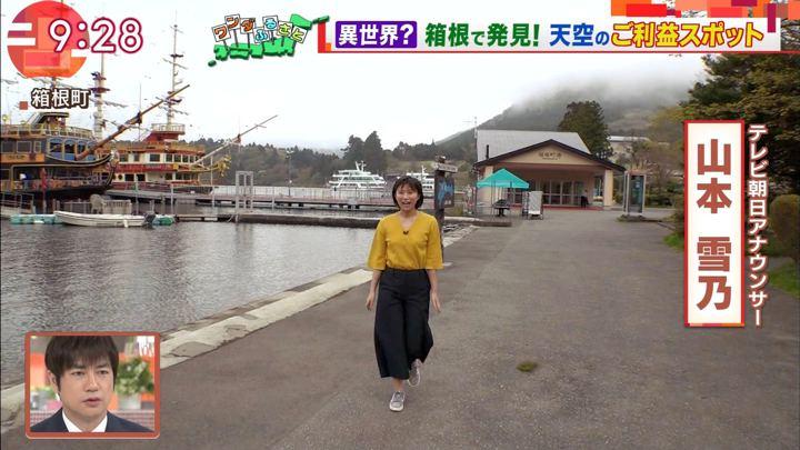 2018年05月11日山本雪乃の画像01枚目