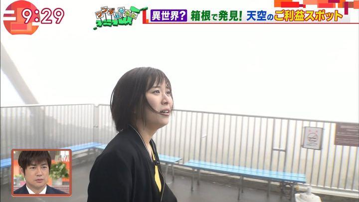 2018年05月11日山本雪乃の画像07枚目