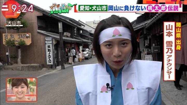 2018年06月01日山本雪乃の画像01枚目