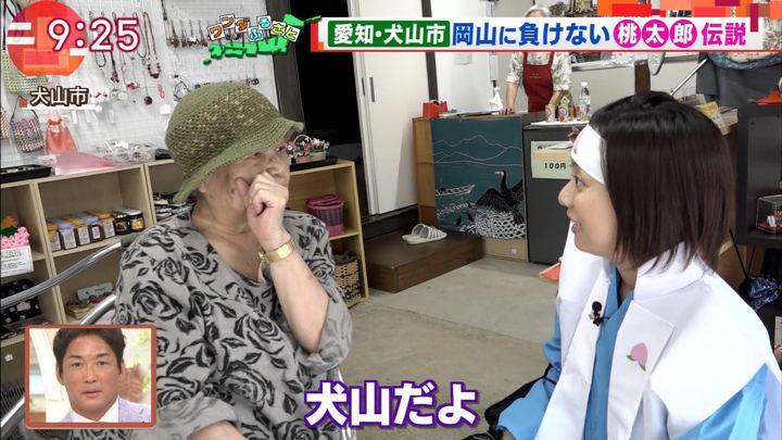 2018年06月01日山本雪乃の画像06枚目