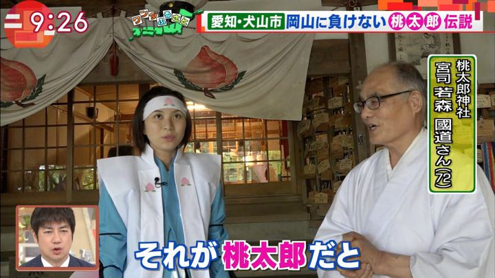 2018年06月01日山本雪乃の画像07枚目