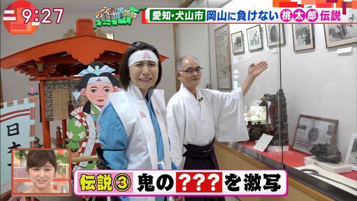 2018年06月01日山本雪乃の画像09枚目