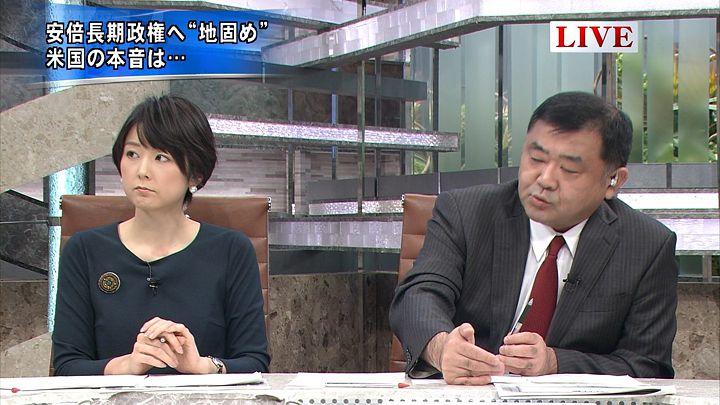 akimoto20141215_10.jpg