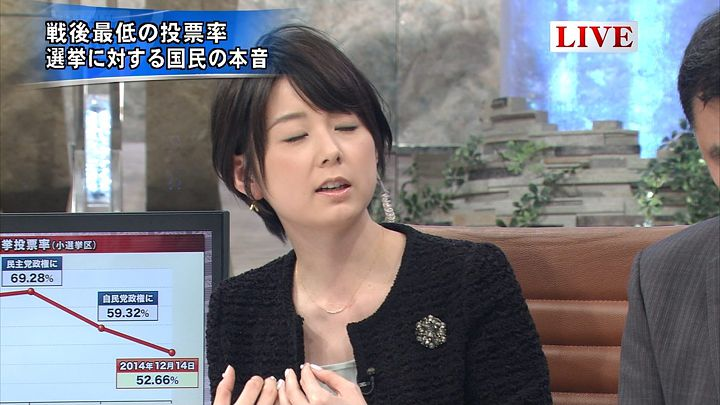 akimoto20141223_08.jpg