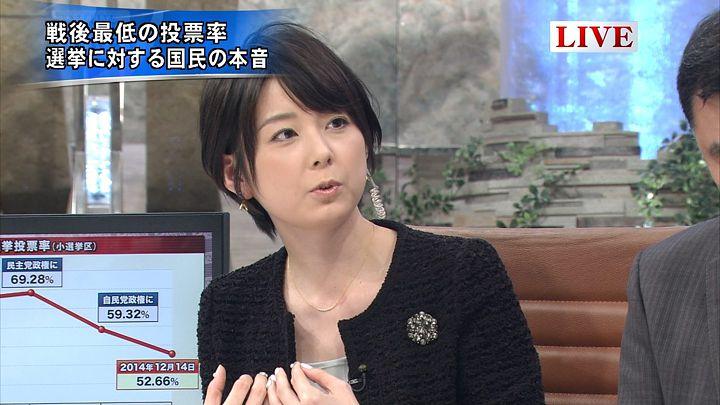 akimoto20141223_09.jpg