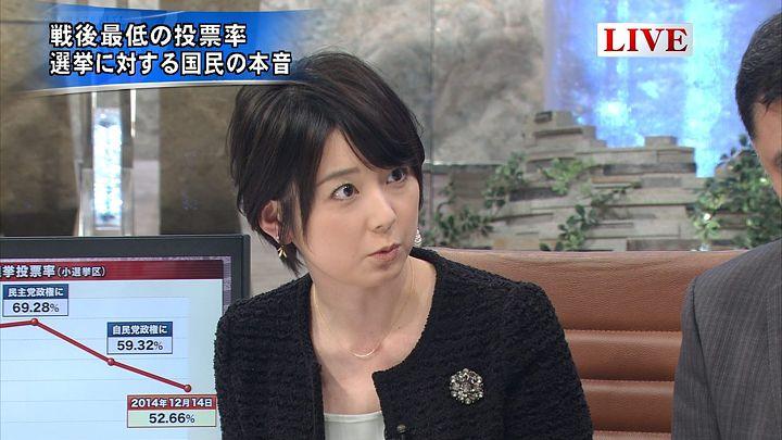 akimoto20141223_11.jpg