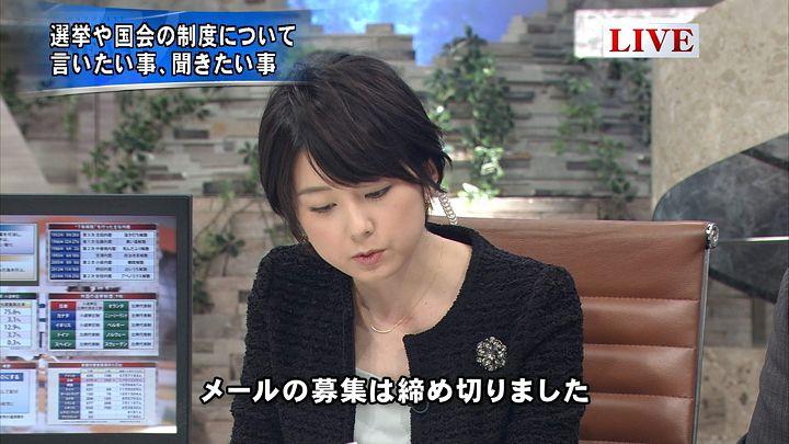 akimoto20141223_22.jpg