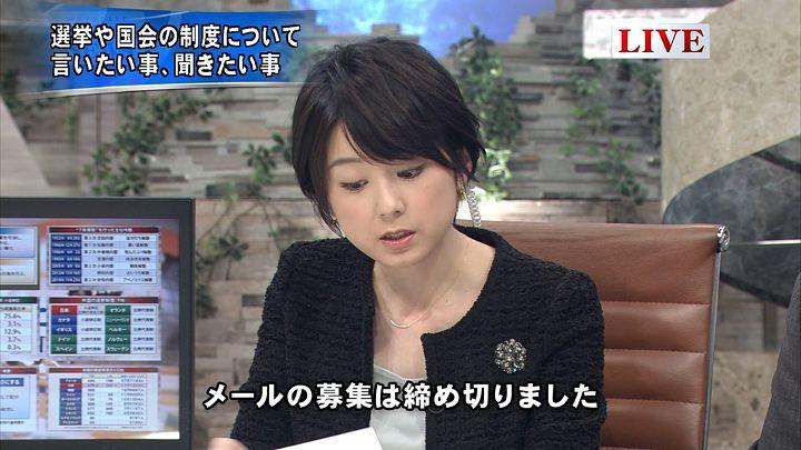 akimoto20141223_23.jpg