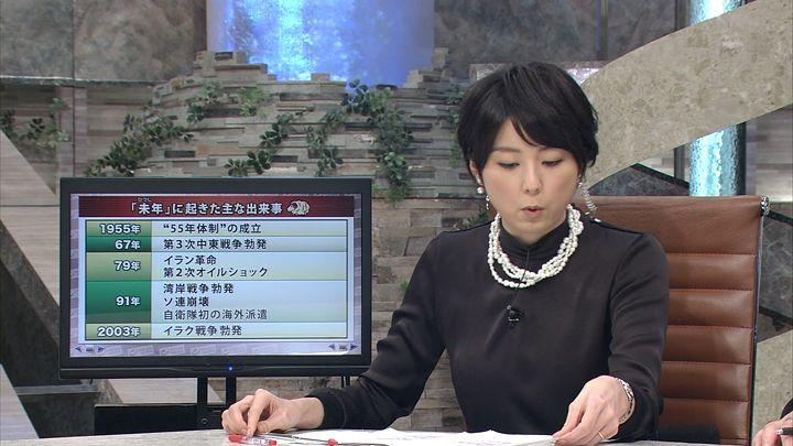 akimoto20150108_05.jpg
