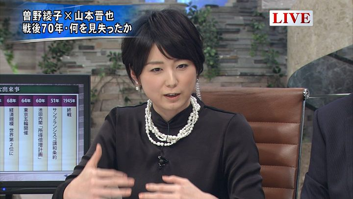 akimoto20150108_10.jpg