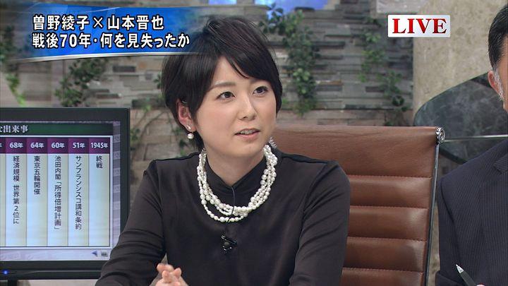 akimoto20150108_11.jpg