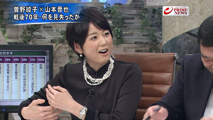 akimoto20150108_12.jpg