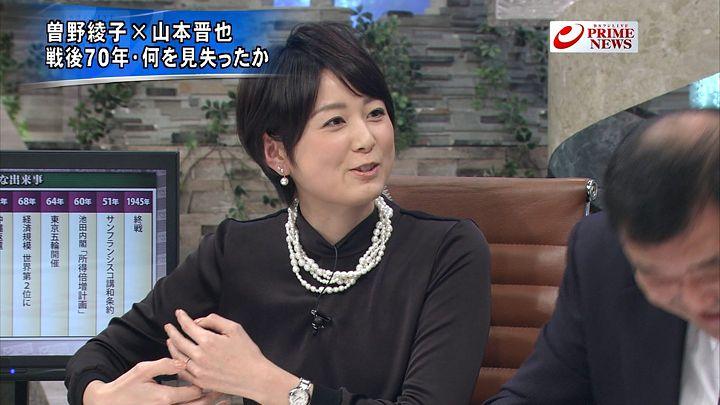 akimoto20150108_13.jpg