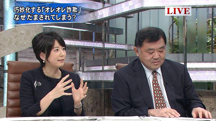 akimoto20150115_02.jpg
