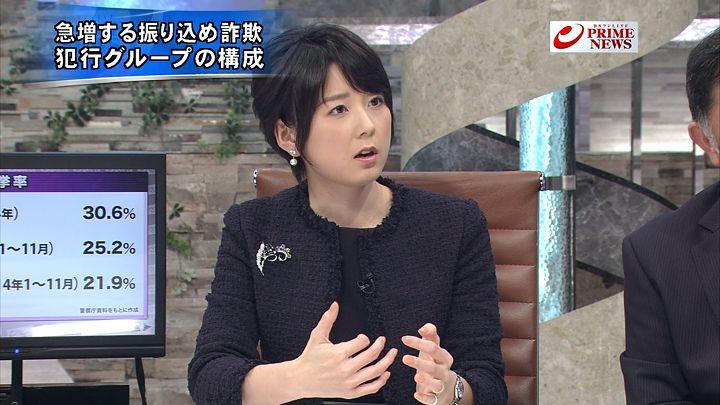 akimoto20150115_07.jpg