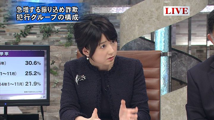 akimoto20150115_08.jpg