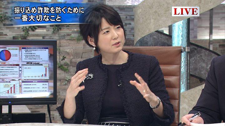 akimoto20150115_10.jpg