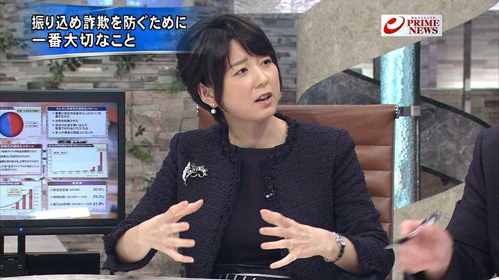 akimoto20150115_11.jpg