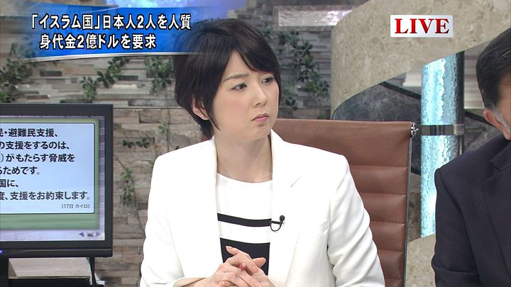 akimoto20150120_05.jpg
