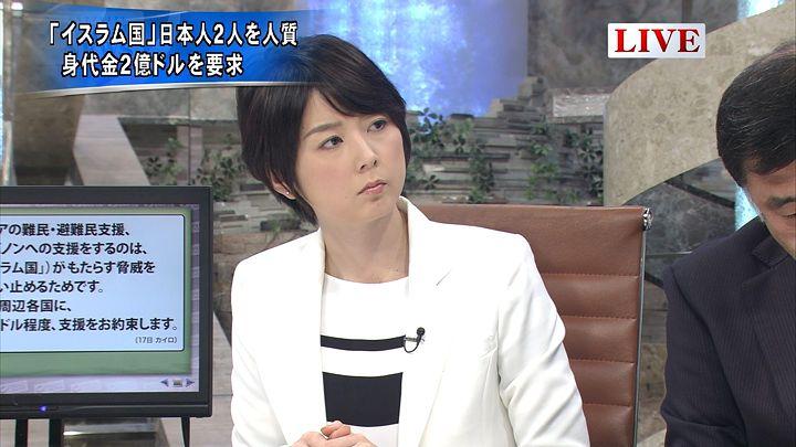 akimoto20150120_08.jpg