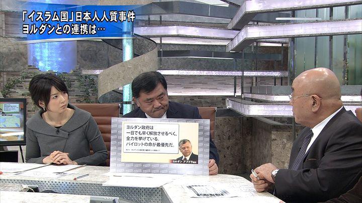 akimoto20150126_05.jpg