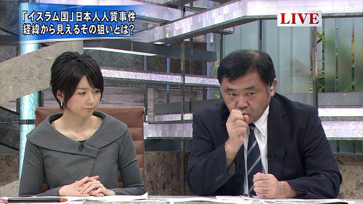 akimoto20150126_08.jpg