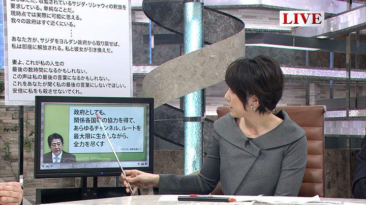 akimoto20150126_12.jpg