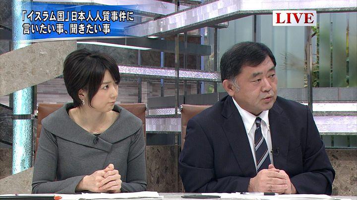 akimoto20150126_14.jpg
