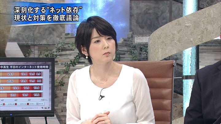 akimoto20150127_15.jpg