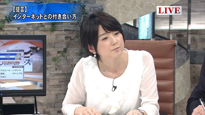 akimoto20150127_21.jpg