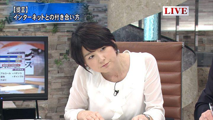 akimoto20150127_22.jpg