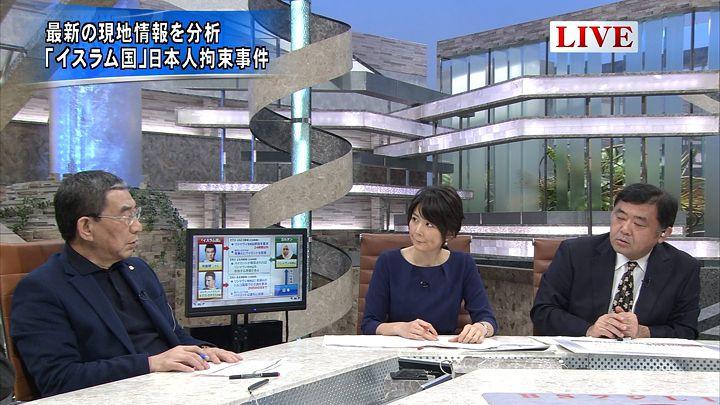akimoto20150129_02.jpg