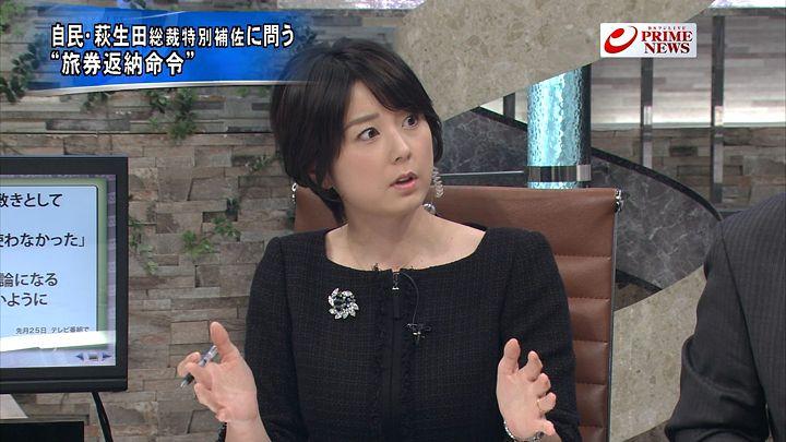 akimoto20150209_09.jpg