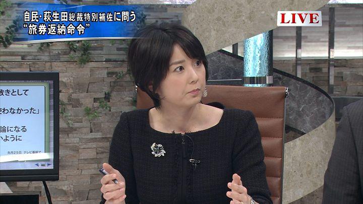 akimoto20150209_10.jpg