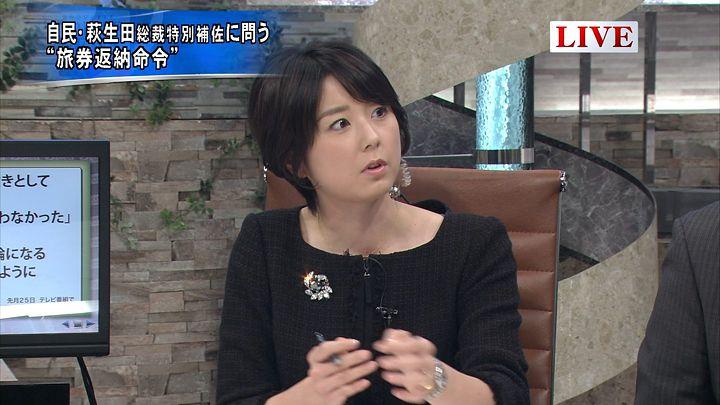 akimoto20150209_11.jpg