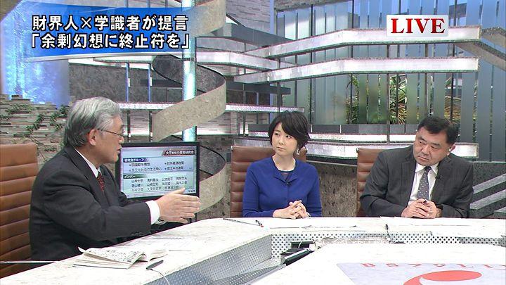 akimoto20150210_03.jpg