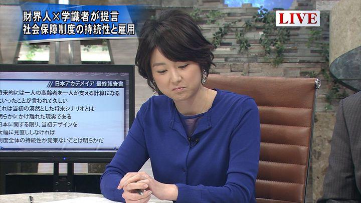 akimoto20150210_09.jpg