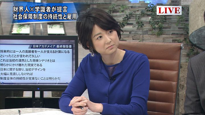 akimoto20150210_10.jpg