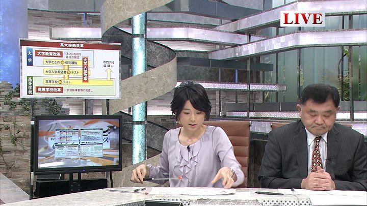 akimoto20150212_08.jpg